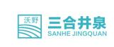 Sanhejingquan Pump Co., Ltd.